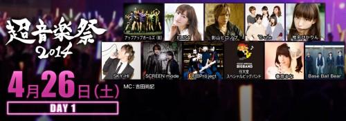 0422_cho_stage_1024x360_26-500x175