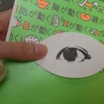 動け、カラダ!六本木アートナイト2014  4.19観たアートまとめ!【参戦レポート】