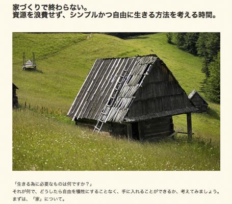 スクリーンショット-2014-06-04-16.39.00-455x400