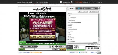 スクリーンショット-2013-08-02-21.08.03-500x236