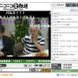 スクリーンショット-2013-08-02-23.22.57-500x287