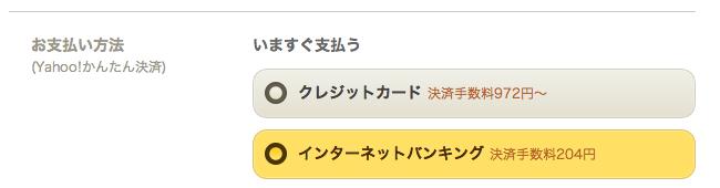 スクリーンショット 2014-08-01 20.39.03