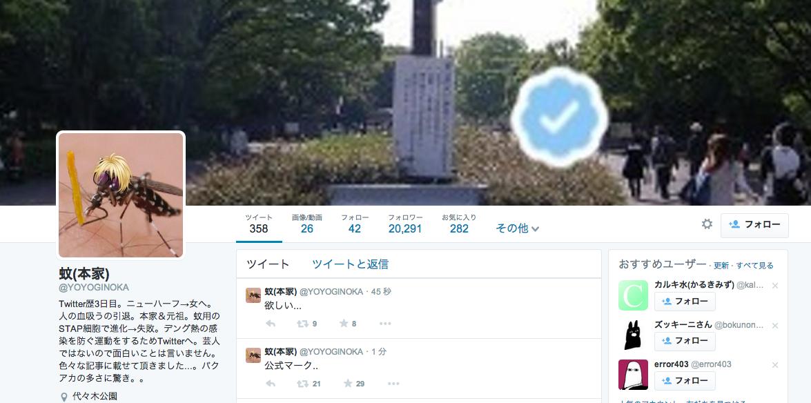 スクリーンショット 2014-09-06 21.45.29