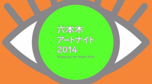 スクリーンショット-2014-04-19-1.44.51-500x276