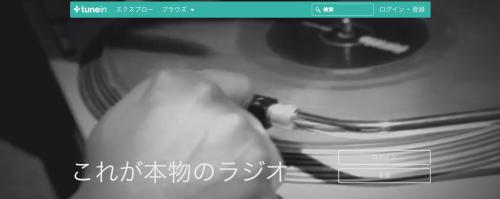 スクリーンショット-2014-05-16-2.10.58-500x199
