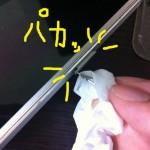 iPhone用SIMカード変換アダプターを試してみたよ!SIMカードをiPhone4に移してみた結果!取り出し方は簡単なの!?SIMカードのサイズや種類は!?