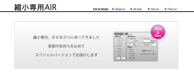 スクリーンショット 2014-11-07 2.45.44