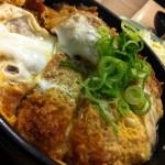 松乃家が500円ワンコインフェアを開催していたのでささみかつ丼を食べてみた!ぶっちゃけ美味しかったの!?【レポート記事】