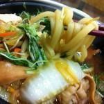 牛うどんすき鍋膳(なか卯)を食べてきたよ!新メニュー鍋のお味はどうだったの!?【レポート記事】