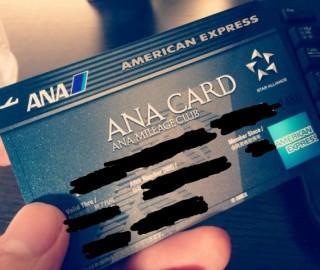 アメックスカードを解約したよ!!年会費は請求が来てからでも間に合うの!?【レポート記事】