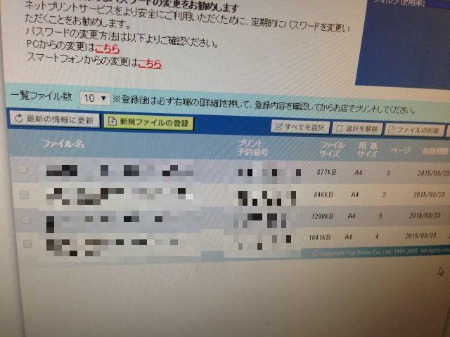 IMG_6667