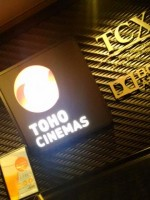 TOHOシネマズの日本橋の口コミは?プレミアボックスシートがヤバかった件。