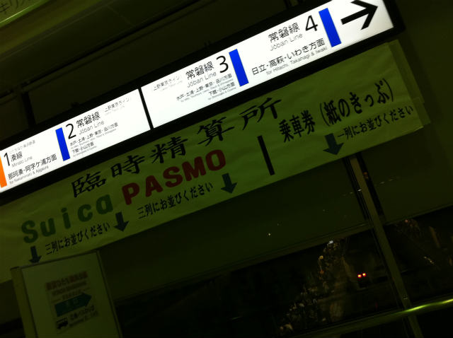 IMG_4079