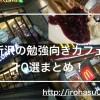スクリーンショット 2017-09-22 21.23.15
