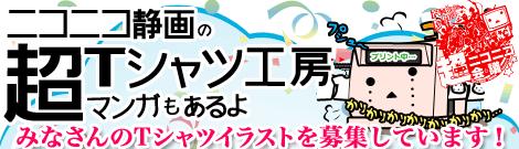 スクリーンショット-2014-04-28-20.17.01