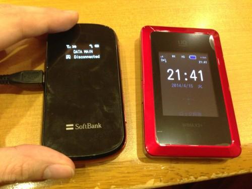 最近のモバイルルーターが劇的に進化してる件ww Wi-FiWALKER HWD14ってどうなの!?【レポート記事】