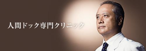 スクリーンショット-2014-05-19-18.58.59-500x174