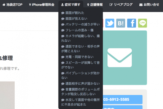 スクリーンショット 2014-10-20 17.07.54