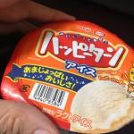 ハッピーターンアイスを食べてみたよ!販売店は何処なの!?ぶっちゃけの感想はどうなの!?異質過ぎるコンビニアイスの評価は!?【レポート記事】