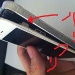 iPhone5が完全にまっ暗画面になって故障したっぽいけど、諦めきれずSoftBank Shopと新宿apple store修理センターに行ってみた結果wwwwwwwwwwwwwwっていうか新宿でiPhoneの正規修理やってるトコってあるんだっけ!?