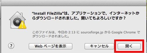 スクリーンショット 2014-11-24 2.14.25