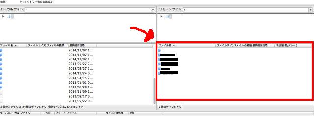 スクリーンショット 2014-11-24 2.36.32