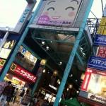 久々に吉祥寺散策をしてみたよ!ハーモニカ横丁&ジャズ喫茶&家系ラーメンを味わうコース!!