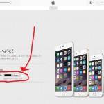 iPhoneの容量がおかしいのでiPhone初期化して容量を増やしてみたよ!!実際どれ位容量増えたの!?【実践レポート記事】