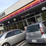 高知駅近くの便利なカフェ『K's CAFE(ケイズカフェ)よさこい咲都店』に行ったみたよ!!雰囲気はどうだった!?メニュは!?【レポート記事】