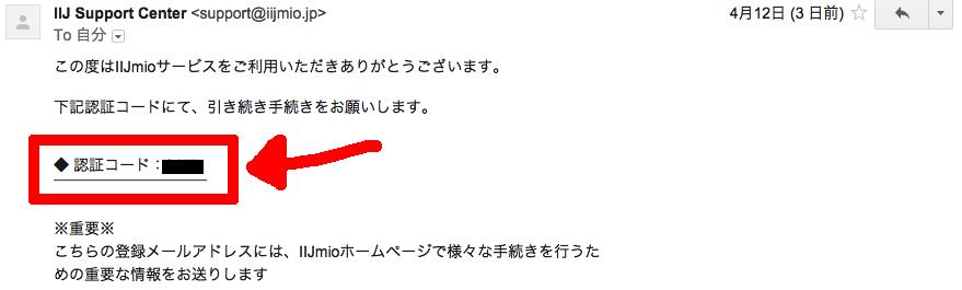 スクリーンショット 2015-04-15 20.01.15