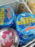 ファミマのトルコ風アイスの食べ方は?本当にビヨーンって伸びたの!?
