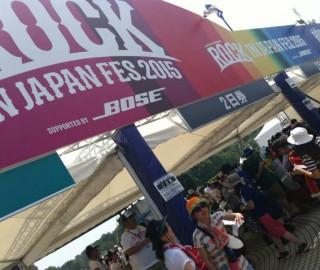 ロッキンジャパン2015のセトリまとめ!Perfume、椎名林檎、アレキサンドロスなど!